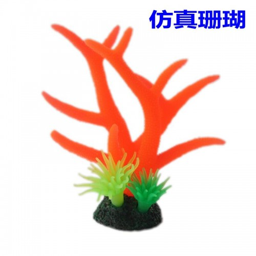 Decorated Coral Sea White Coral Tree Aquarium Beautification Home Decoration