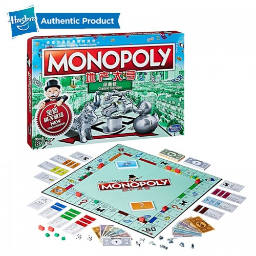 Monopoly Property Trading Board Game for Adult Gaming Merchandise