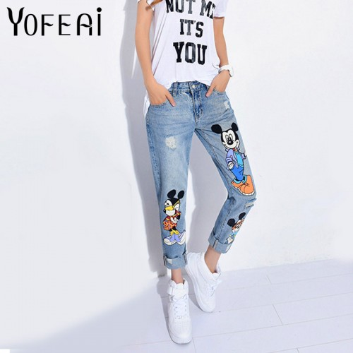 Jeans Women Casual Denim Ankle-Length Printed Casual Harem Pants