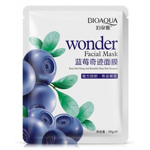Bioaqua Natural Blueberry Extract whitening Facial Mask