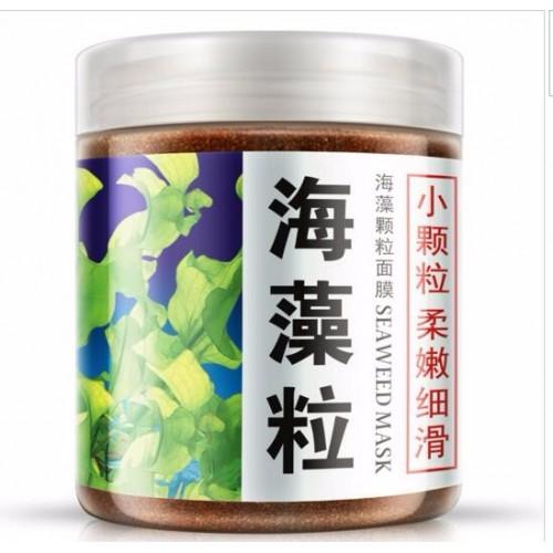 100% Natural Seaweeds Alga Mask for Acne Spots & Whitening Facial Mask
