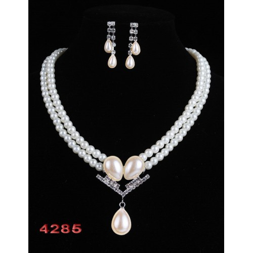 Silver Plated White Pearl Jewelry Set