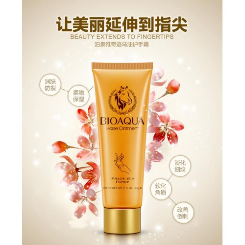 BIOAQUA Horse Oil Miracle Whitening Moisturizing Hand Cream