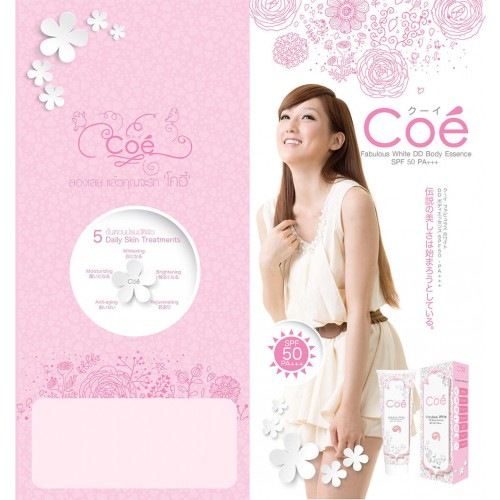 COE Fabulous White DD Body Essence 100ml