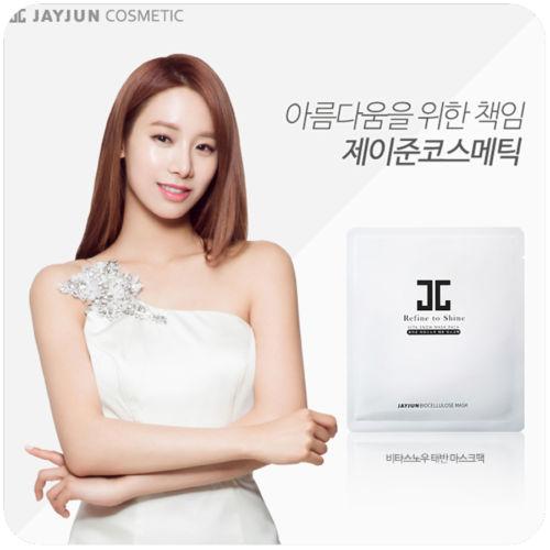 JAYJUN Refine to Shine Vita Snow Mask