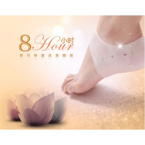 Beige Feet Care 2 Pcs New Silicone Moisturizing Gel Heel Socks for Cracked Foot Skin Care Protectors