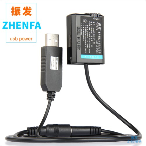 USB Dummy Battery Fake Battery AC External Power Supply Adapter
