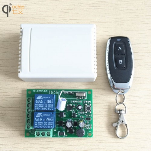 Universal Wireless Remote Control Switch AC Relay Receiver Module (2)