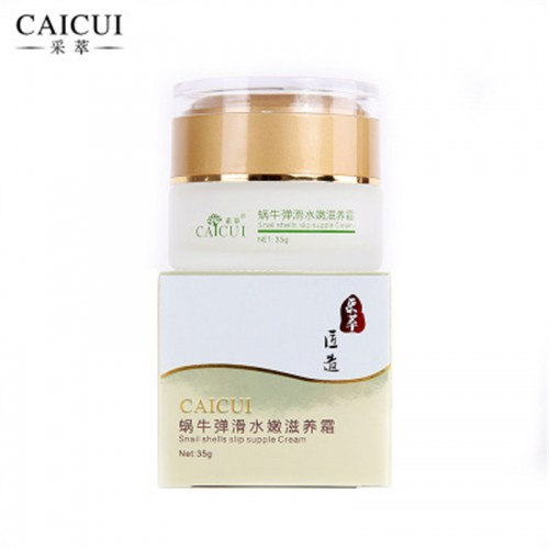 CAICUI Face Skin Beauty Care Snail Facial Day Night Cream 35g Moisturizing Whitening Anti Wrinkles Aging