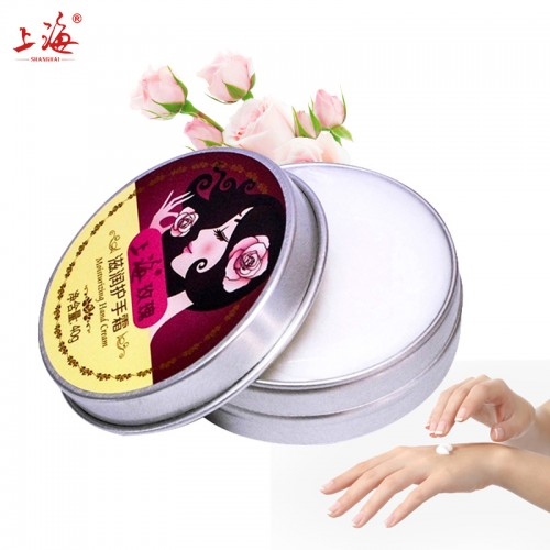 SHANGHAI 40g Hand Cream Skin Moisturizing Whitening Hydrating Dry Hands Repair Cream Mini Cute Hand Cream