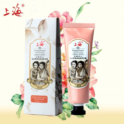 Shanghai Special nourish Shea butter moisture mini hand cream brands silky embellish smooth anti drying hand