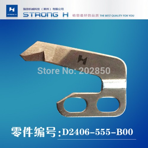 STRONG H Brand Knife Blade D2406 555 B00 For Juki Model 8700 Computerized Lockstitch Sewing Machine