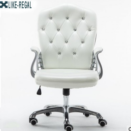 REGAL WCG gaming Ergonomic computer chair anchor home Cafe games competitive seat