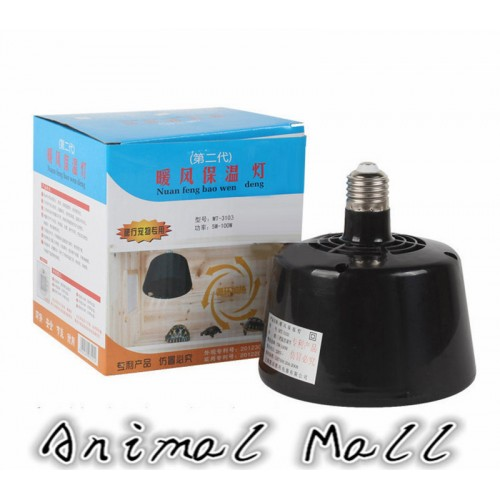 Reptile air conditioning heater Heat lamps Turtles lizards snakes chicks warm in winter Ceramic lamp