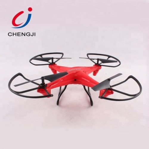 MUYS Tracker Headless Drone 2.4G 6-Axis Quadcopter With Remote Controller