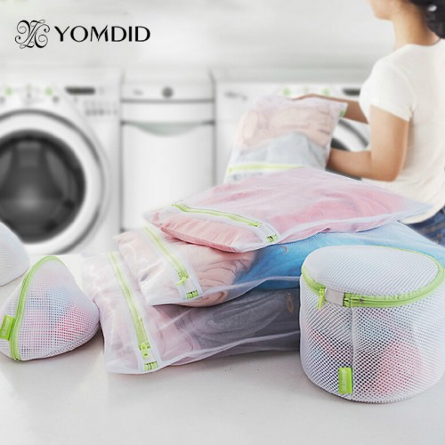 6pcs lot Protecting Mesh Bag for Shirt Sock Underwear Washing laundry basket Durable Zippered Mesh Laundry
