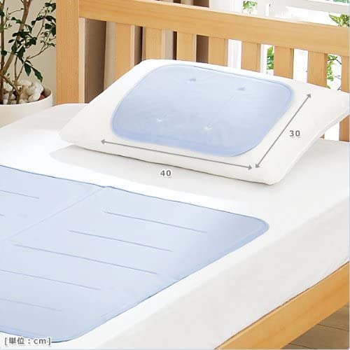Size 40x30cm Cool Gelmat Pillow Cooling Pad Made In Japan
