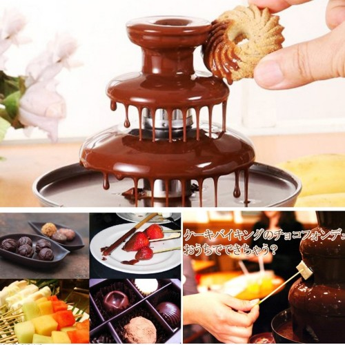 Three Layers Mini Chocolate Fountain Fondue Creative Chocolat Melt With Heating Machine