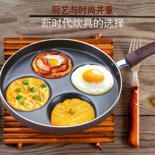 Kitchen Tools Love Omelette Pan Non stick Frying Pan Gas Cooker Special Pot With Brown 24cm.jpg 640x640