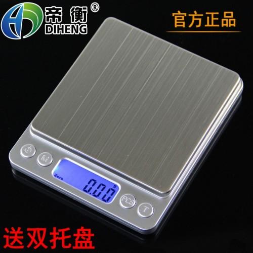 500g x 0 01g Mini Electronic Digital Jewelry Scale Balance Pocket Gram LCD Display