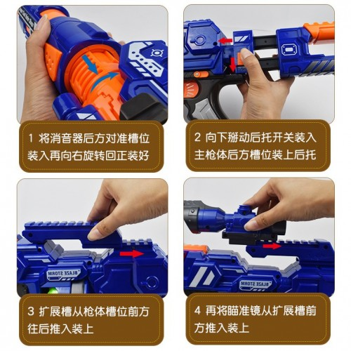 Electric Firearm Soft Bullet Gun Machine Submachine Sniper Child Electric Toy