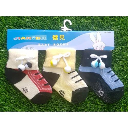 Set Of Three Cotton Cute Boys Girls Baby Socks Cartoon Soft Baby Sock High Quality