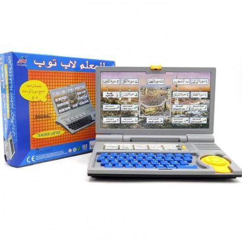 Best Selling Arabic Laptop For Kids