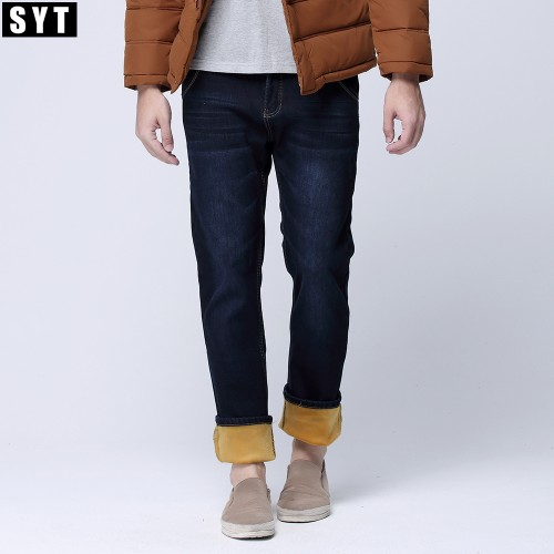 Men's Latest Style Jeans New (47)