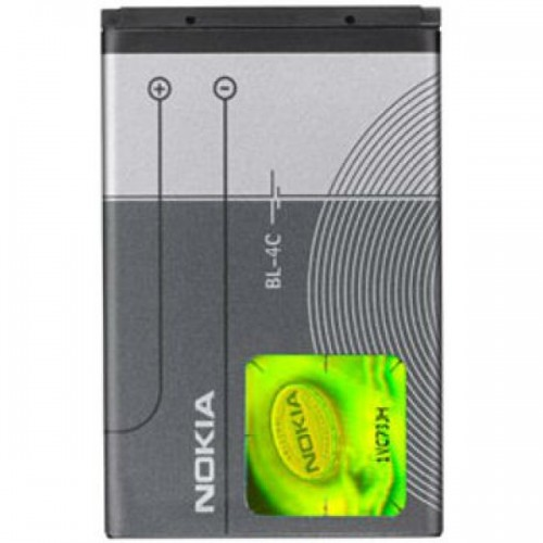 BL4C Battery for Nokia X2 00