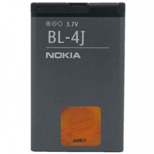 BL4J Battery for Nokia C6