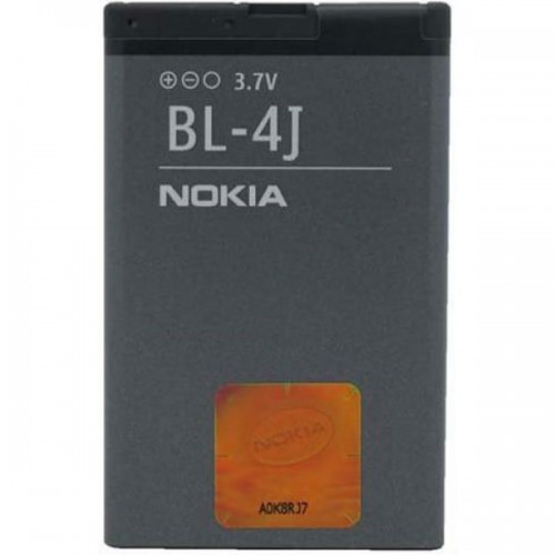 BL4J Battery for Nokia Lumia 620