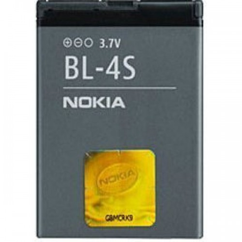 BL4S Battery for Nokia 3710 Fold