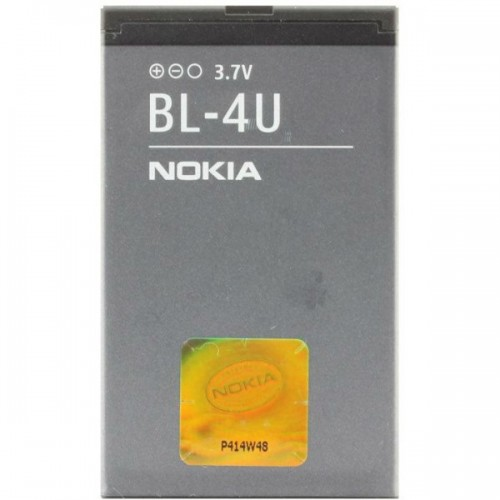 BL4U Battery for Nokia 5330 TV Edition