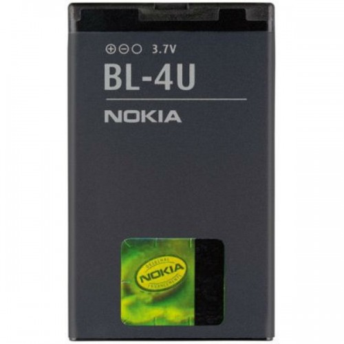 BL4U Battery for Nokia 5530 XpressMusic