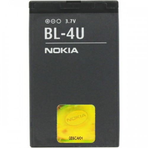 BL4U Battery for Nokia C5 06
