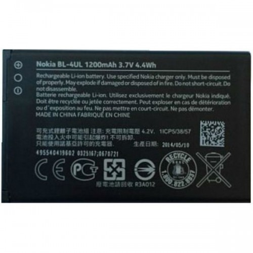 BL4UL battery for Nokia 225 Dual