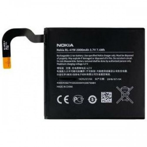 BL4YW Battery for Nokia Lumia 925