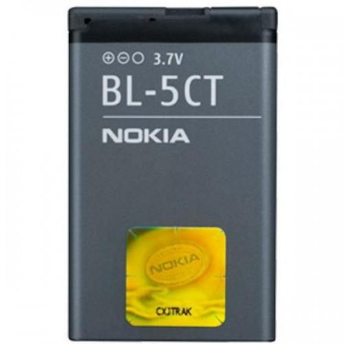 BL5CT Battery for Nokia 3720 Classic