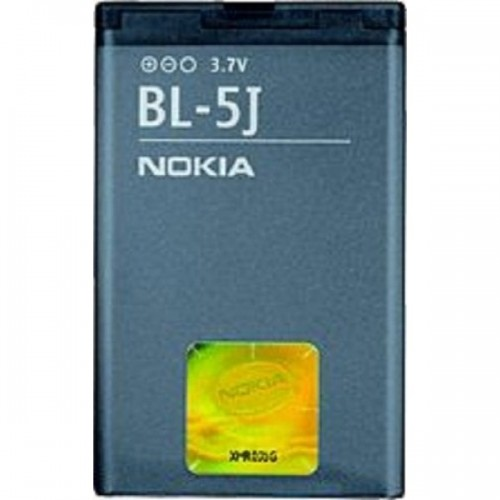 BL5J Battery for Nokia Lumia 520