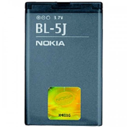 BL5J Battery for Nokia Lumia 525