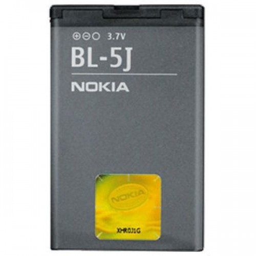 BL5J Battery for Nokia N900