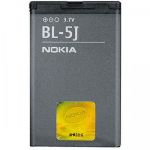 BL5J battery for Nokia 5233