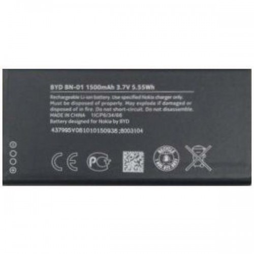 Battery for Nokia X