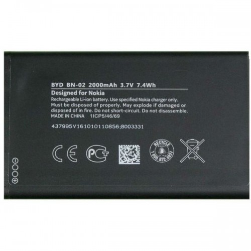 Battery for Nokia XL