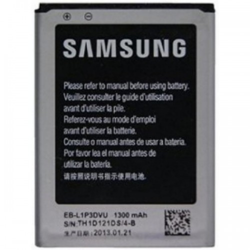 Battery for Samsung Galaxy Fame GT S6810