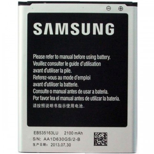 Battery for Samsung Galaxy Grand Prime SM G530