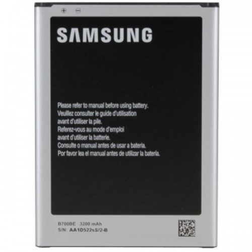 Battery for Samsung Galaxy Mega 3G GT i9200