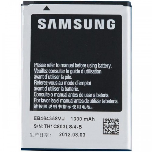 Battery for Samsung Galaxy Music GT S6012