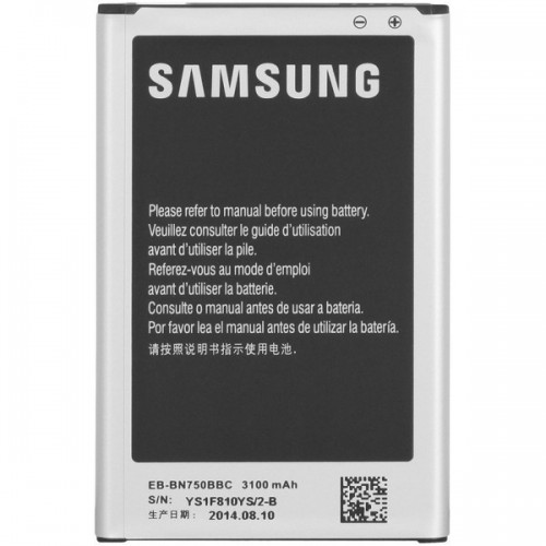 Battery for Samsung Galaxy Note 3 Neo Duos N7502