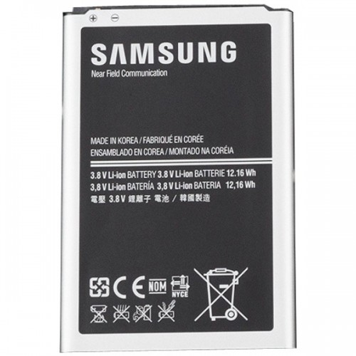 Battery for Samsung Galaxy Note 3 Neo